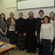 Cеминар на тему «Т.А. Флоренская. Диалог педагогического процесса»