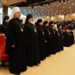 Епархиальное собрание города Москвы