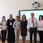 Региональная конференция международной ассоциации ISATT